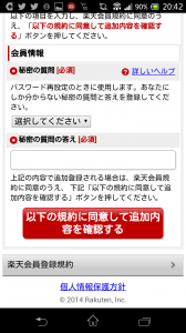 2014-11-03 20.42.21