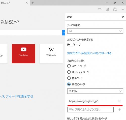 スクリーンショット 2015-08-09 21.55.52