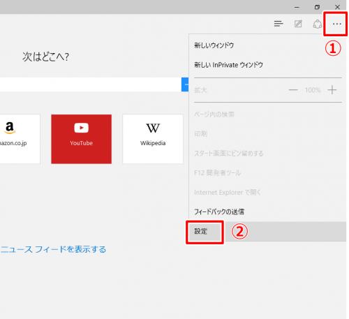 スクリーンショット 2015-08-09 21.36.43