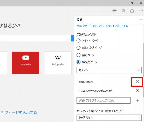 スクリーンショット 2015-08-09 21.40.2101