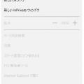 スクリーンショット 2015-08-15 07.48.44
