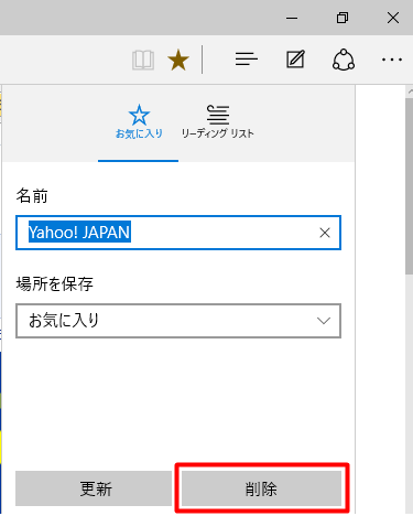 スクリーンショット 2015-08-14 09.46.15