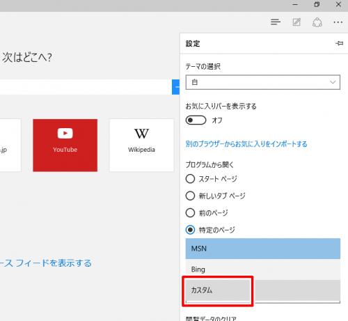 スクリーンショット 2015-08-09 21.37.33